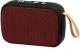 Портативная колонка Arka Charge G2 / 11005.05 (красный) -