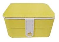 Шкатулка MONAMI CX7496 (желтый) -