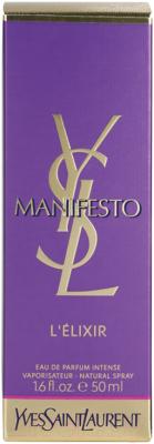 Yves Saint Laurent Manifesto Lelixir 50мл парфюмерная вода купить