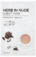 Маска для лица тканевая Missha Herb In Nude Nutrition Care (23г) -