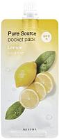 Маска для лица гелевая Missha Pure Source Pocket Pack Lemon ночная (10мл) -