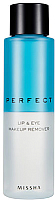 Лосьон для снятия макияжа Missha Perfect Lip&Eye Makeup Remover (100мл) -