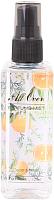Спрей для тела Missha All Over Perfume Mist Cedar&Neroli (120мл) -