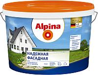 Краска Alpina Надежная фасадная (10л) -