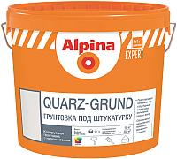 Грунтовка Alpina Expert Quarz-Grund. База 1 (15кг) -