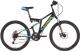 Велосипед Stinger Highlander D 26SFD.HILANDISC.16BK8 -