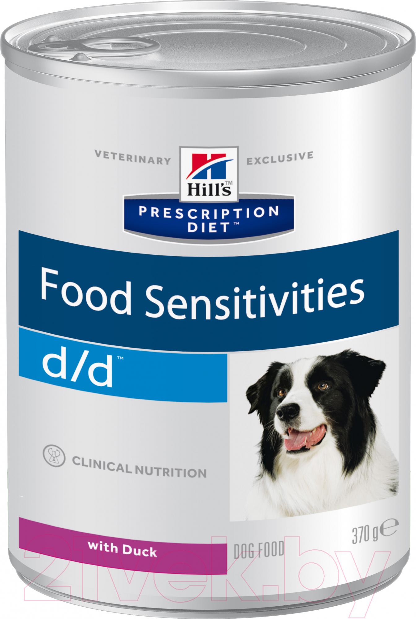 Купить Корм для собак Hill's, Prescription Diet Food Sensitivities d/d Duck&Rice (370г), Чехия