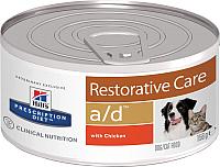 Корм для кошек Hill's Restorative Care a/d Chicken (156г) -