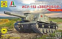Сборная модель Моделист Советская самоходная артиллер. установка ИСУ-152 1:72 / 307219 -