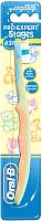 Зубная щетка Oral-B Pro-Expert Stages 1 (мягкая) -