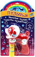 Набор мыльных пузырей Dream Makers Мыльные пузыри. Собачка-пузырятор / D605 -