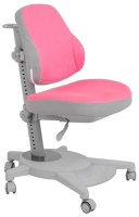 Кресло растущее FunDesk Agosto (розовый) -