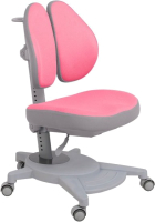 Кресло растущее FunDesk Pittore (розовый) -