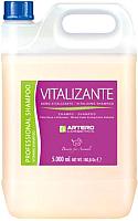 Шампунь для животных Artero Vitalizante / H623 (5л) -