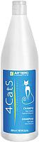 Шампунь для животных Artero 4 Cats / H658 (1л) -