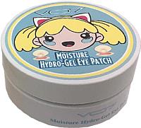 Патчи под глаза VO7 Гидрогелевые увлажняющие с жемчужной пудрой и гиалурон. кислотой (60шт) -