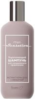 Шампунь для волос Белита-М Men Sensation укрепляющий для ежедневного применения (300г) -