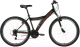 Велосипед Forward Dakota 26 2.0 2020 / RBKW0MN6P002 (16.5, черный/ красный) -