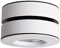 Точечный светильник Omnilux Borgetto OML-101909-12 -
