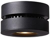 Точечный светильник Omnilux Borgetto OML-101919-12 -