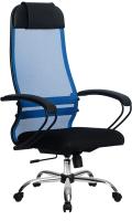 Кресло офисное Metta Комплект 11 / SU-1-BP (синий) -
