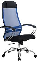Кресло офисное Metta Комплект 18 / SU-1-BK (синий) -