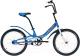 Детский велосипед Forward Scorpions 20 1.0 2020 / RBKW05N01004 (синий/белый) -