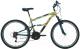 Велосипед Forward Altair MTB FS 26 1.0 2020 / RBKT0SN6P007 (16, бежевый/черный) -