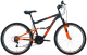 Велосипед Forward Altair MTB FS 26 1.0 2020 / RBKT0SN6P008 (16, серый/оранжевый) -