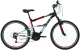 Велосипед Forward Altair Mt FS 26 1.0 2020 / RBKT0SN6P005 -