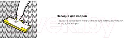 Пароочиститель Karcher SC 3 Upright EasyFix Premium (1.513-320.0)