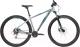 Велосипед Stinger Reload Std 29AHD.RELOSTD.18SL0 -