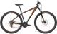 Велосипед Stinger Reload LE 29AHD.RELOLE.20BK0 -