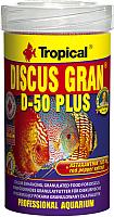 Корм для рыб TROPICAL Discus Gran D-50 Plus / 61614 (250мл) -