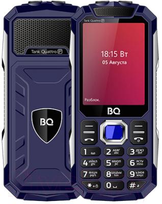 Мобильный телефон BQ Tank Quattro Power BQ-2817 (синий)