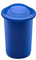 Контейнер для мусора Plafor Top Bin 651-03 -