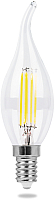 Лампа Feron LB-59 / 25576 -