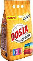 Стиральный порошок Dosia Optima Color (8кг) -