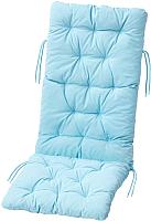 Подушка на стул Ikea Куддарна 504.111.36 -