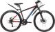 Велосипед Stinger Caimand 26SHD.CAIMAND.18BK0 -