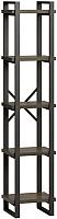 Стеллаж Loftyhome Лондейл 40 / LD010303 (серый) -