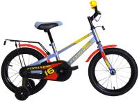 Детский велосипед Forward Meteor 16 2020  / RBKW0LNG1043 (серый-голубой/желтый) -