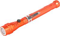 Фонарь PATRIOT LR 007 (оранжевый) -