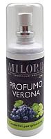 Средство для нейтрализации запаха Milord Верона / М3421 (100мл) -