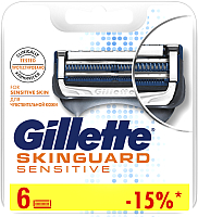 Сменные кассеты Gillette Skinguard Sensitive (6шт) -
