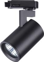 Трековый светильник Novotech Gusto 370649 -