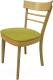 Стул Sundays Home Elbrus Yellow TMH-522 -