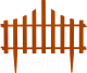 Изгородь декоративная Алеана Заборчик 114042 (терракот) -
