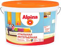 Краска Alpina Стильная интерьерная. База 1 (2.5л) -