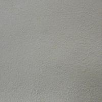 Жидкие обои Silk Plaster Прайм Колор РС-112 -